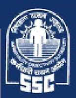 Haryana Staff Selection Commission, HSSC, SSC, Staff Selection Commission, Haryana, 10th, freejobalert, Sarkari Naukri, Latest Jobs, Clerk, Stenographer, Kanungo, Tehsildar, hssc logo