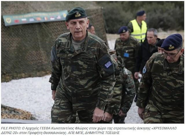 Δύο καταξιωμένοι Έλληνες Αντιστράτηγοι στην ηγεσία του ΓΕΕΘΑ και του ΓΕΕΦ