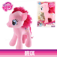 MLP Fake Pinkie Pie Plush