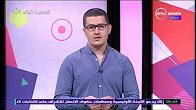 برنامج الكورة مع عفيفي حلقة الجمعة 16-6-2017 مع عفيفي