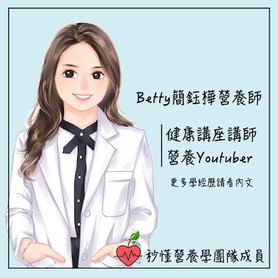 台灣營養師Vivian【營養師職涯】秒懂營養學團隊介紹、合作服務