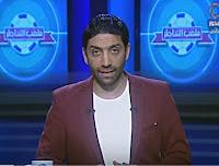 برنامج ملعب الشاطر 11/2/2017 إسلام الشاطر و ك. علاء عبد الغنى