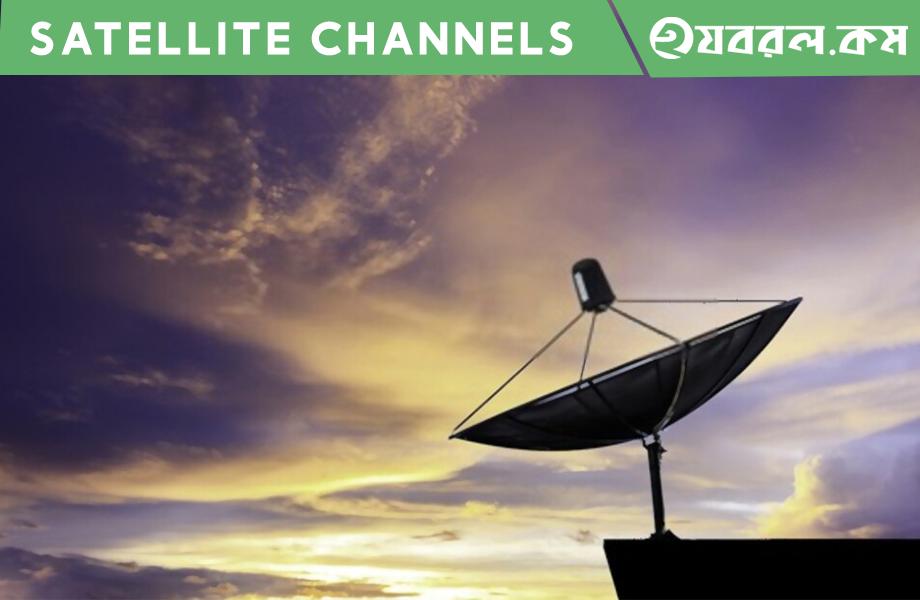 Satellite Channels