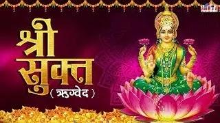 Sri Suktam Pdf in Hindi - Lakshmi Mantra | Lyricsbroker
