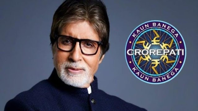 KBC 2020 Registration : Kaun Banega Crorepati 2020 Registration starting from...