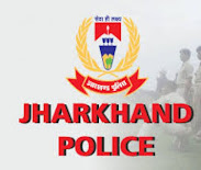 Jharkhand Home Guard Recruitment 2021 - Latest Job Notification Apply here
