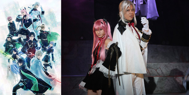 http://akb48-daily.blogspot.hk/2016/02/seraph-of-end-musical-to-release-dvd-in.html