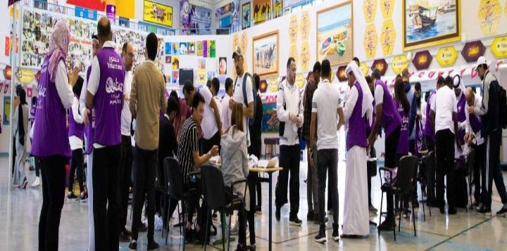 رابط التسجيل للعمل في مونديال قطر والفئات المطلوبة 2022