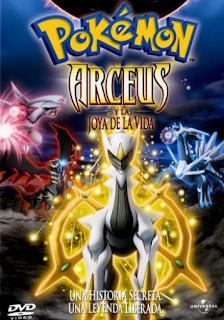 Pokemon 12 : Arceus y la joya de la vida