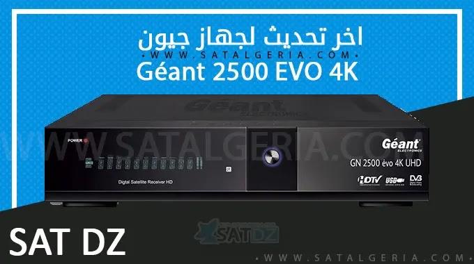 Geant 2500 Evo 4K