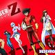 Mazinger Z Infinity 1/1 Audio: Latino/Japonés Servidor: Mega/Mediafire