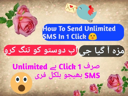 Easy Way To Send Unlimited SMS In 1 Click - SMS Bomber Trick