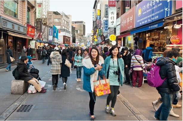 cara membuat visa korea