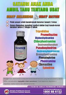 Bahaya ubat selsema kepada kanak-kanak
