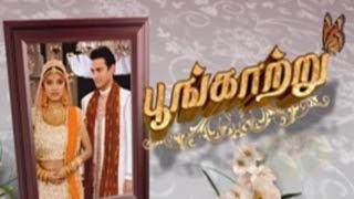 Poonkatru 23-08-2016 | Jaya TV Serial