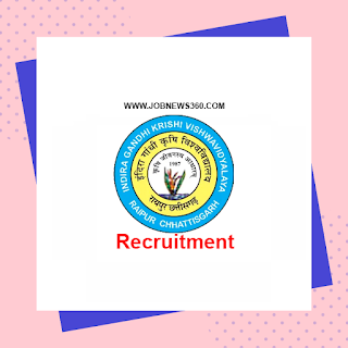 IGAU Recruitment 2020 for Junior Research Fellow (JRF)
