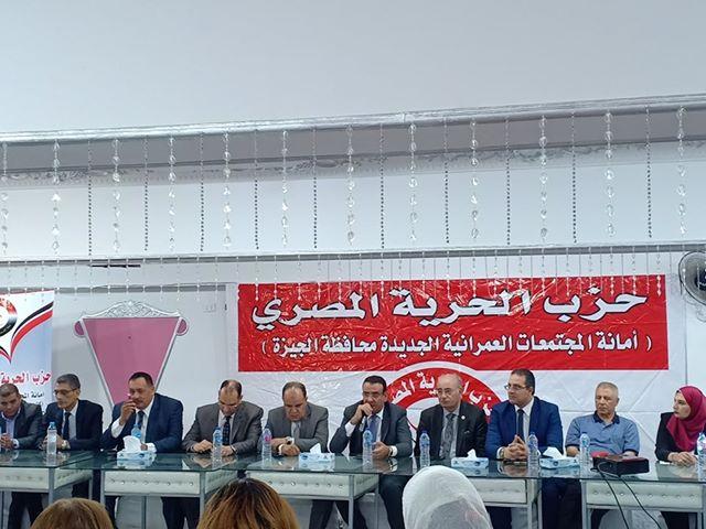أمانة حزب الحرية المصرى يعقد بأكتوبر وزايد ندوة عن حروب الجيل الرابع وحرب الشائعات