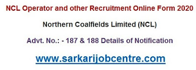 Recruitment in NCL Various Posts Online Form 2020