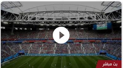 مشاهدة مباراة بوليفيا Vs البيرو بث مباشر اليوم الاربعاء 19/06/2019 بطولة كوبا اميركا