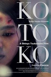 Watch Kotoko Online Free in HD