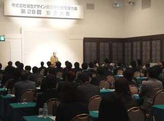 安全衛生大会・三遊亭楽春講演会 「笑いの効果で安心安全」