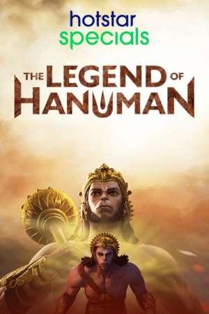 Download The Legend of Hanuman (2021) S01 Hindi Hotstar WEB Series 480p | 720p WEB-DL ESub