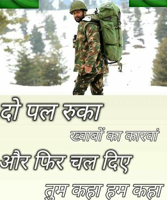 Top 100 Indian Army Status in Hindi 2021 | Army Status 2021