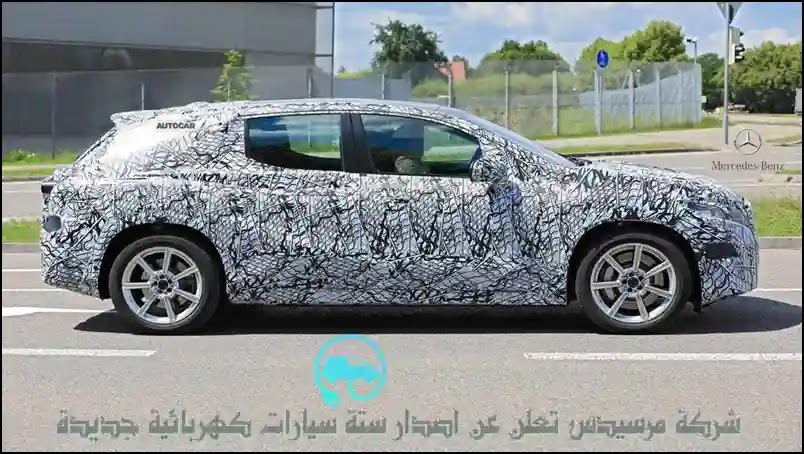 شركة مرسيدس,سيارات كهربائية جديدة,سيارات كهربائية