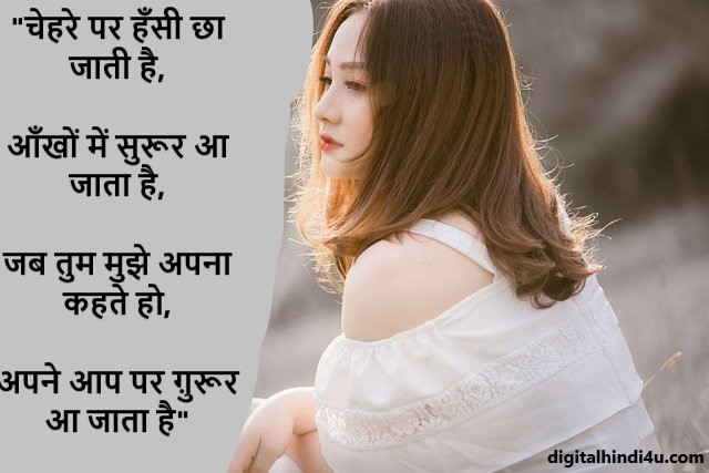 hindi sad shayari image