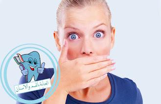 رائحة الفم الكريهة ،رائحة الفم ،اسباب رائحة الفم الكريهة ،علاج رائحة الفم ،اسباب رائحة الفم ،علاج رائحة الفم الكريهة ،ازالة رائحة الفم ،رائحة الفم الكريهة عند الأطفال ،علاج رائحة الفم الكريهة الصادره من المعده ،اسباب رائحة الفم الكريهة عند الاطفال ،علاج رائحة الفم الكريهة نهائيا ،اسباب رائحة الفم الكريهة من المعده ،سبب رائحة الفم الكريهة ،التخلص من رائحة الفم الكريهه للابد ،اسباب رائحة الفم مثل البراز ،اسباب رائحة الفم الكريهة الدائمة ،سبب رائحة الفم ،اسرع علاج لرائحة الفم الكريهة ،خلطة لازالة رائحة الفم ،تجربتي في القضاء على رائحة الفم ،التخلص من رائحة الفم الكريهة بسرعة ،علاج رائحة الفم الكريهة الدائمة ،كيف اتخلص من رائحة الفم ،ريحة الفم ،ازالة رائحة الفم الكريهة طبيعيا ،خروج رائحة كريهة من المعدة ،علاج رائحة الفم الكريهة نهائيا بالاعشاب ،ما سبب رائحة الفم الكريهة ،القضاء على رائحة الفم ،رائحة الفم الكريهة من الحلق ،رائحة الفم عند الاطفال ،رائحة النفس الكريهة ،اسباب رائحة النفس الكريهة ،سبب رائحة الفم الكريهة عند الاطفال ،رائحة فمي مثل البراز ،علاج التهاب اللثه ورائحة الفم الكريهه ،اسباب رائحه الفم الكريهه ،علاج رائحة الفم الكريهه للابد ،علاج رائحة الفم نهائيا ،اسباب رائحة الفم عند الاطفال ،اسباب رائحة الفم الكريهة وعلاجها بابسط الحلول ،ما علاج رائحة الانف ،علاج رائحة الفم من القولون ،رائحه الفم الكريهه ،علاج ريحة الفم ،علاج رائحة الفم بسبب المعدة رعلاج لرائحة الفم ،علاج رائحة الفم الكريهه و المزمن بسبب المعدة بالاعشاب ،علاج لرائحة الفم الكريهة ،التخلص من رائحة الفم الكريهة نهائيا بالاعشاب ،علاج رائحة الفم الكريهة عند الاطفال بالاعشاب ،رائحة النفس الكريهة من المعدة ،اسباب ريحة الفم ،دواء لرائحة الفم الكريهة ،اسباب رائحة الفم الكريهة عند الأطفال عمر سنه ،ريحة الفم الكريهه ،اسباب رائحة الفم الكريهة وعلاجها ،ما اسباب رائحة الفم الكريهة ،حل نهائي لرائحة الفم الكريهة في أسبوعين فقط ،رائحة فم الطفل ،ما سبب رائحة الفم الكريهة عند الاطفال ،علاج رائحة النفس الكريهة ،علاج رائحة الفم الكريهة من المعدة ،اسباب رائحه الفم الكريهه للاطفال ،التخلص من رائحة تركيبات الاسنان ،اسباب الرائحة الكريهة في الفم ،اسباب رائحة الفم الكريهة عند الاستيقاظ ،رائحة اللعاب الكريهة ،رائحة الفم الكر