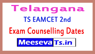 Telangana TS EAMCET 2nd Counselling Dates