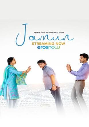 Jamun 2021 Hindi HDRip 720p