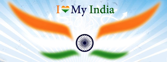 Republic Day heart touching Whatsapp Status DP Images