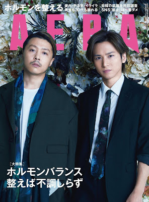 AERA 2019年12月09号 zip online dl and discussion