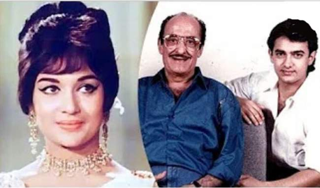 Aamir Khan's uncle Nasir Hussain with Asha Parekh's Special Lovestory