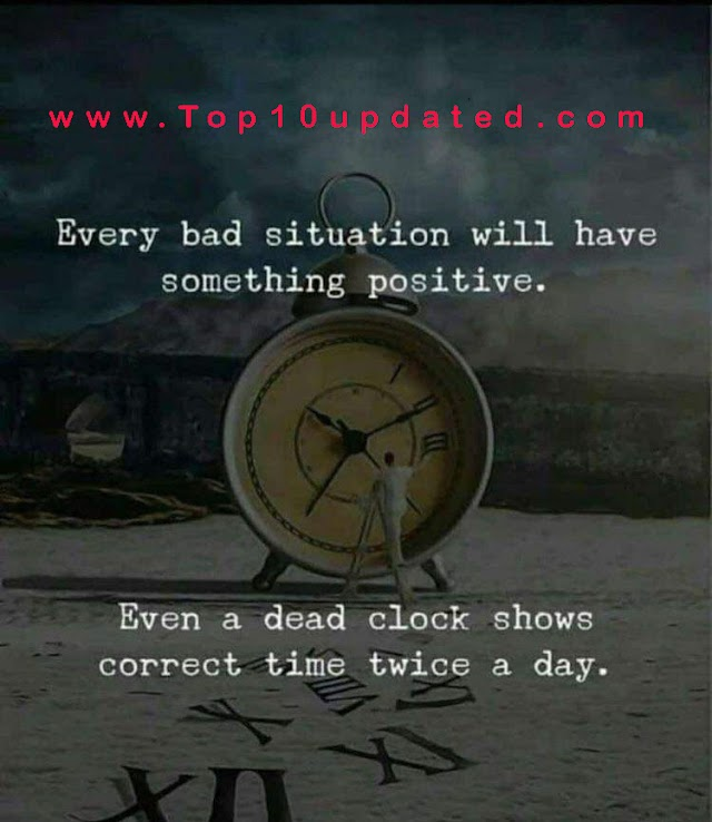 Top 10 Inspirational Quotes and Sayings | Top 10 Inspirational Messages Quotes | Short Cute Inspirational Quotes about Life - Top 10 Updated