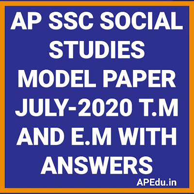 AP SSC SOCIAL STUDIES MODEL PAPER JULY-2020 T.M AND E.M WITH ANSWERS