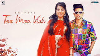 Tera Mera Viah Lyrics by Priya ft Jass Manak