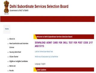 Top 10 Latest Notification Sarkari Naukri Jobs in India - hdfilmywap48