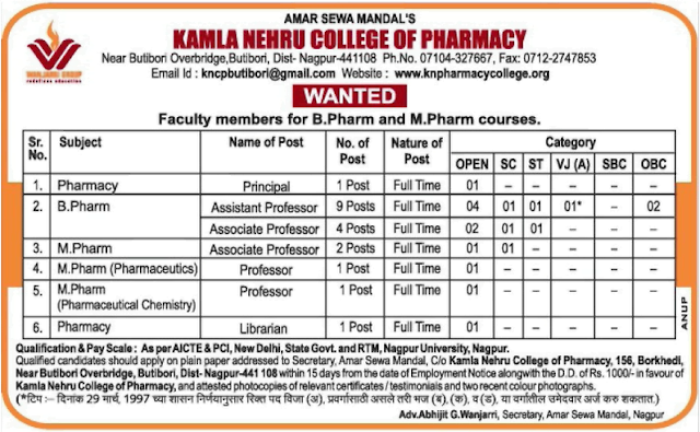 Kamla Nehru College of Pharmacy Recruritment 2016 knpharmacycollege.org