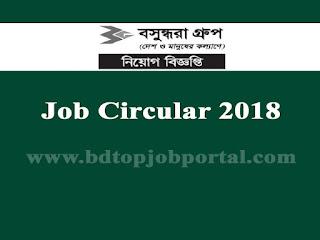 Bashundhara Paper Mils Limited Job Circular 2018