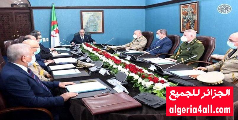 المجلس الأعلى للأمن,رئيس الجمهورية يترأس اجتماعا للمجلس الأعلى للأمن حول تطورات وباء كوفيد-19,Le Conseil suprême de sécurité