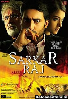 Sarkar Raj (2008) Full Movie Download