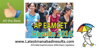AP Eamcet Results 2016, Manabadi EAMCET Results, AP Eamcet Ranks Release on 09 May 2016 at 11 am, Eamcet Result, www.apeamcet.org, AP Eamcet Rank Card 2016
