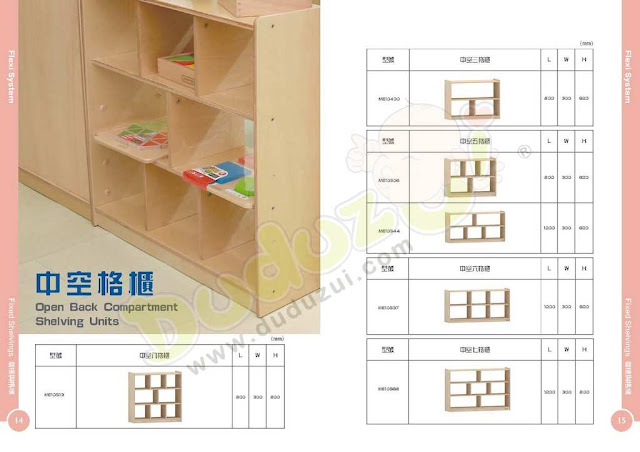 masterkidz furniture 中空格櫃