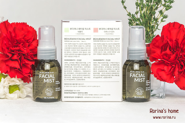 Набор из двух мистов для лица Beaudiani Facial Mist: отзывы
