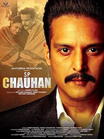 SP Chauhan A Struggling Man 2018 Hindi Movie Download 300Mb 480p WEB-DL