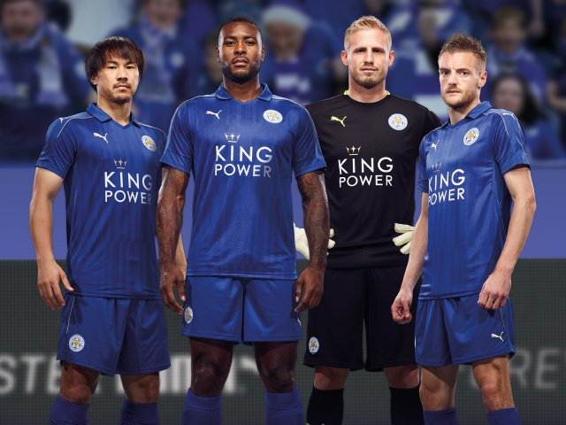 e3c79d88d88 Leicester City 16-17 Home Kit Released - Footy Headlines