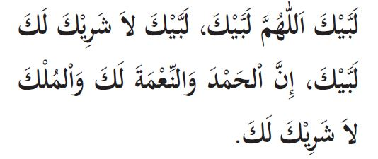 05-doa-umroh-perbanyak-membaca-talbiyah-shalawat-dan-doa