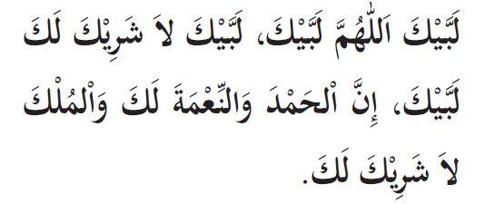 05-doa-umroh-perbanyak-membaca-talbiyah-shalawat-dan-doa Kumpulan Doa Umroh Kumpulan Doa Umroh 05 doa umroh perbanyak membaca talbiyah shalawat dan doa